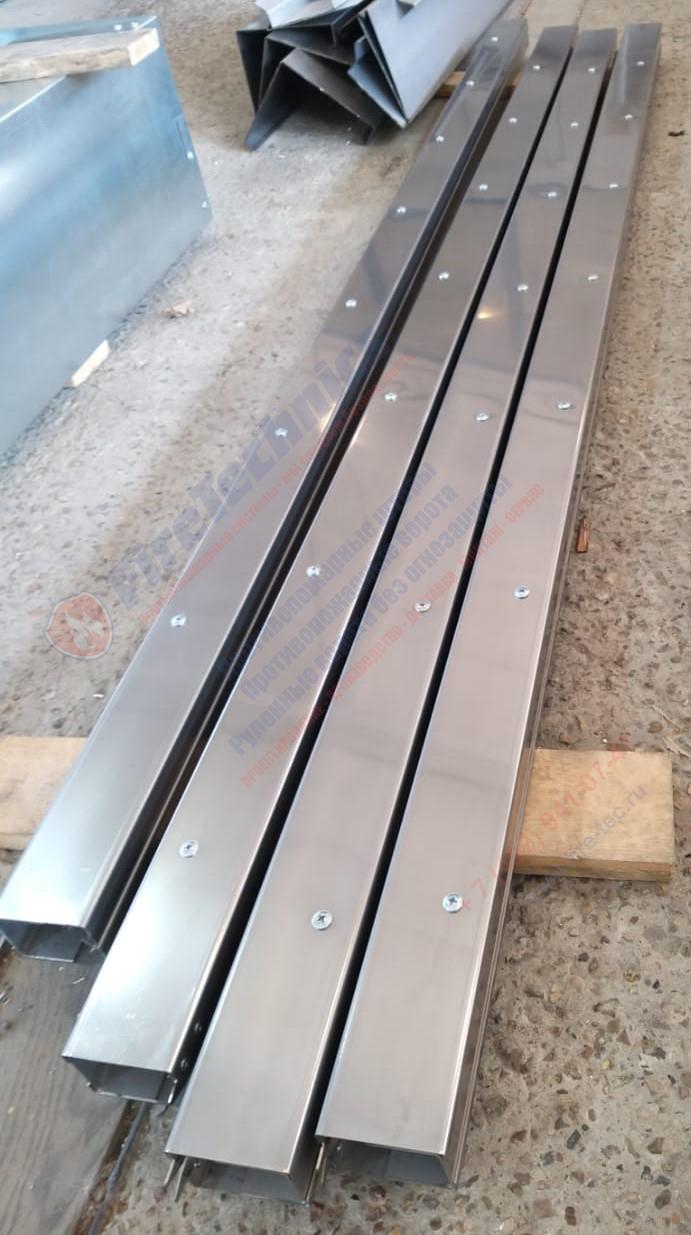 Изготавливаем противопожарные шторы из нержавеющей стали